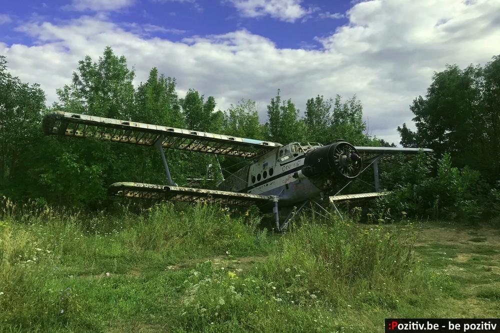 Волчанск, заброшенный аэродром